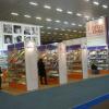 Feria del libro en Guadalajara: el stand chileno