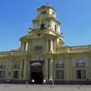 100 años del Museo Histórico Nacional