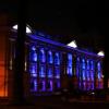 Biblioteca Santiago Severín